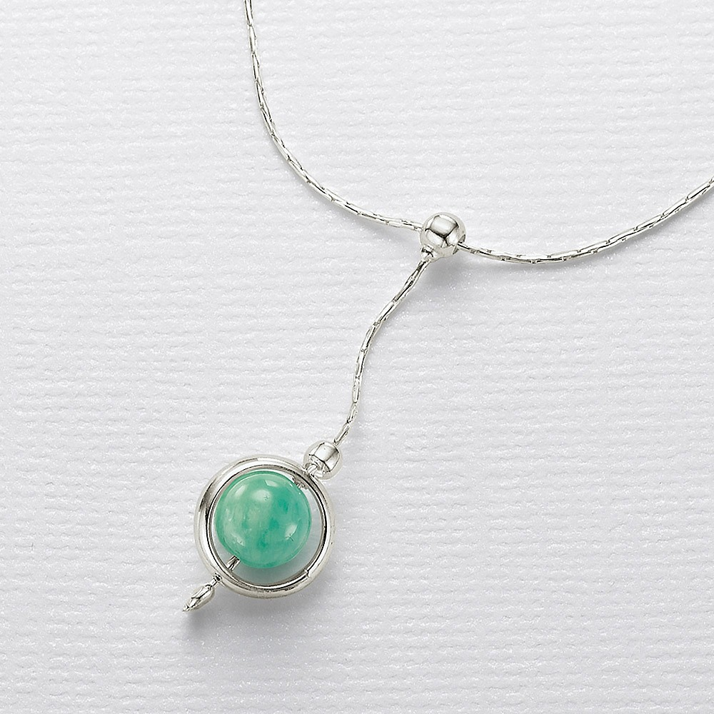 Women's Jewellery Fortune Favours Amazonite Necklace
